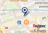 «БЛИКС, АО, компания» на Яндекс карте Москвы
