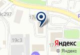 «Профцентр, НОЧУ, организация дополнительного профессионального образования» на Яндекс карте Москвы