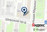 «ЭверФастГрупп,ООО» на Яндекс карте Москвы
