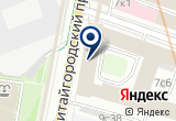 «ЭНЕРГОМОНТАЖ ОАО» на Яндекс карте
