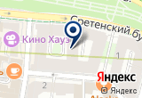«Представительство consulco» на Яндекс карте Москвы