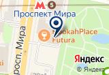 «Первая линия, ООО - Реутов» на Яндекс карте Москвы