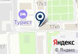 «Гостиничная компания, сеть отелей» на Яндекс карте