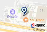 «НОВА-СЕРВИС ПБОЮЛ» на Яндекс карте
