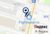 «Энергософт, инженерная компания» на Яндекс карте Москвы