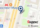 «Мерлони интернэшнл трейдинг Б.в» на Яндекс карте Москвы