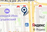 «САН СИТИ» на Яндекс карте
