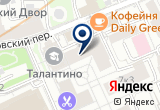 «Экобезопасность, группа компаний» на Яндекс карте Москвы