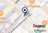 «Актерское Агентство Наталии Бочаровой» на Яндекс карте Москвы