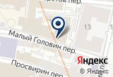 «La Redoute» на Яндекс карте