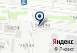 «ТЭЦ-26, ПАО Мосэнерго» на Яндекс карте Москвы