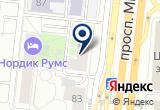 «Фаер мпф, ЗАО» на Яндекс карте Москвы