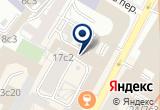 «МОСГИДРОРЕМОНТ ГУП» на Яндекс карте