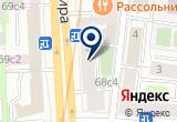 «Элит кредит, ООО, автоломбард» на Яндекс карте Москвы