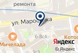 «ООО «Алфавит 2000»» на Яндекс карте