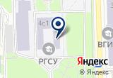 «СОЦИАЛЬНЫХ И НАЦИОНАЛЬНЫХ ПРОБЛЕМ РОССИЙСКИЙ НЕЗАВИСИМЫЙ ИНСТИТУТ (РНИСИНП)» на Яндекс карте