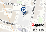 «Детектор измен» на Яндекс карте Москвы