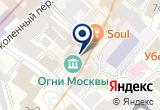 «Чайных дел мастерская» на Яндекс карте Москвы