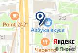 «House Painter, ООО» на Яндекс карте
