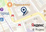 «ЭКСПЕРТ, ООО» на Яндекс карте Москвы