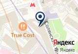 «Центр мониторинга и клинико экономической экспертизы Росздравнадзора, ФГБУ» на Яндекс карте Москвы