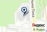 «Москофе, экспресс-кофейня» на Яндекс карте Москвы