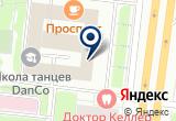 «ХОББИТ ПРОМЫШЛЕННАЯ ГРУППА» на Яндекс карте