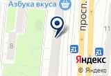 «ЮниКредитБанк, ЗАО» на Яндекс карте Москвы