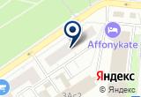 «Uniteller, процессинговый расчетный центр» на Яндекс карте Москвы