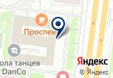 «Биокомпакт, ООО, компания по очистке сточной воды» на Яндекс карте