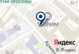 «Полиграф ПЛЮС» на Яндекс карте Москвы