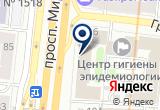 «Растр, ООО, компания по производству биопрепаратов для очистки сточных вод» на Яндекс карте
