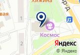 «ВАСИЛИСА Р. О.» на Яндекс карте