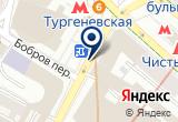 «Полиглот» на Яндекс карте Москвы