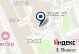 «Экобезопасность, группа компаний» на Яндекс карте