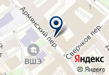 «Аукционный Конкурсный Дом, электронная торговая площадка» на Яндекс карте Москвы