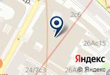 «ПОСТФИЛ» на Яндекс карте