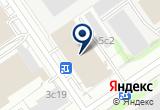«АКО Системы водоотвода, ООО» на Яндекс карте