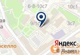 «Отечество» на Яндекс карте