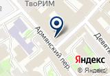 «Эталонбанк отделение  центральное, ФГУП» на Яндекс карте Москвы