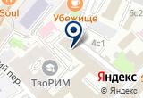 «Юрстар коллегия адвокатов города Москвы» на Яндекс карте Москвы