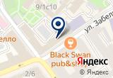 «Ультра» на Яндекс карте Москвы
