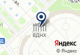 «Москвариум» на Яндекс карте Москвы