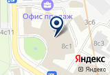 «РодАрс Фильм, ООО, группа компаний» на Яндекс карте Москвы