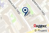 «Сервис, оптовая компания» на Яндекс карте Москвы