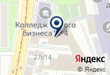 «ТБ Профи Магазин охраны труда и техники безопасности» на Яндекс карте Москвы