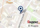 «ARTIST HOSTEL НА ЧИСТЫХ ПРУДАХ, ООО» на Яндекс карте