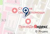 «Студия Праздников» на Яндекс карте Москвы