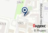 «Подушкин, сеть отелей» на Яндекс карте