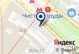 «ПРИНТ ГРАФИКС» на Яндекс карте